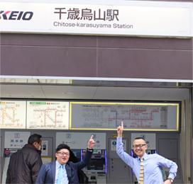 メディカルCOCO事務所は千歳烏山にあります!